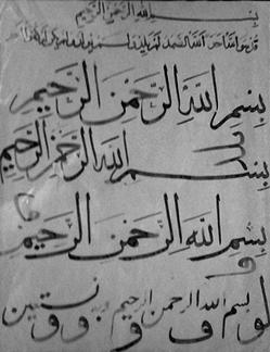 Mohamed Zakariya Calligrapher Ian Whiteman