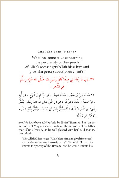 SHAMAI'ILMay28temp arabic.indd