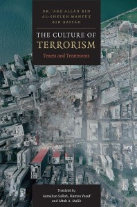 Culture of Terrorism FRONT Cover 2014