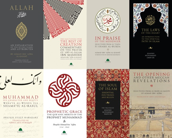 Al-MADINA BOOKS spread.indd