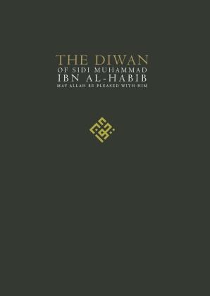 Diwan Cover blog
